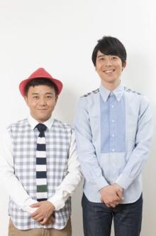 パラシュート部隊の矢野ぺぺ&斉藤優、コロナ陰性を報告 ゴリけんと共演していたため検査