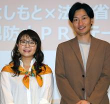 相席スタート・山崎ケイ、ツイッター乗っ取り被害 アカウント復旧も「その技術もっと良いことに使ってくれ」