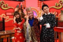 かまいたち、地上波初冠番組『机上の空論城』でNMB48渋谷凪咲に期待「破壊力ある発言をするんで(笑)」