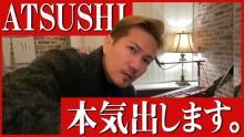 EXILE ATSUSHI、YouTubeでピアノ弾き語り 志村けんさん悼み涙も