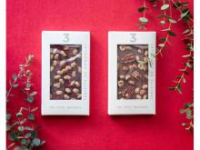 腸活にもぴったり!砂糖不使用チョコをつかった『納豆ショコラZERO』先行発売