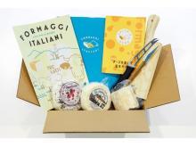 美味しく学ぶ!本格チーズ36種類が届く「イタリアチーズ通信講座」開講