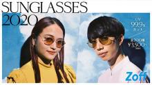 アンダー1万円で手に入るのも嬉しい!「Zoff」のサングラスコレクションがトレンド感満載で見逃せないんです♡