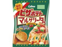 モッツァレラ風味で王道ピザを再現!「ピザポテト マルゲリータ味」新登場