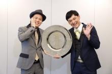 シャンプーハット、芸歴26年目で『上方漫才大賞』つかむ「何とか日本を盛り上げたい」