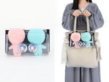 """お気に入りの""""ぬい""""といつも一緒!手持ちバッグに付けられる便利ケース"""