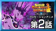 【新型コロナウイルス】『キラッとプリ☆チャン』『スーパードラゴンボールヒーローズ』アーケードゲームにて変更点を発表!SDBHアニメBM2話も公開!! 【アニメニュース】