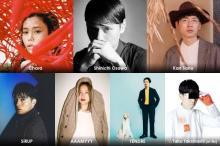 オンライン音楽フェス『BLOCK.FESTIVAL』4・18開催 Chara、SIRUPら7組、投げ銭でフェスTも