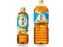「十六茶」シリーズにカラダ想いの麦茶「アサヒ 十六茶麦茶」が登場!