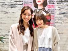『SUITS』新木優子&玉城ティナがオフショット公開 「2人の笑顔に癒されました」ファンもほっこり
