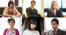 織田裕二主演『SUITS』新シーズン、森七菜ら初回ゲストの新写真公開