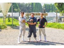 """塚田農場の「地鶏」と「日向夏」が食品宅配サービス""""Oisix""""より発売!"""