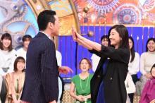 篠原涼子&東野幸治、過去のキス秘話明らかに 久々対面に「照れくさい」