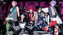 V系バンド・ジャックケイパー、渋谷でマスク配布 5時間かけ543枚