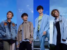 BLUE ENCOUNT、吉沢亮&杉咲花W主演『青くて痛くて脆い』主題歌担当