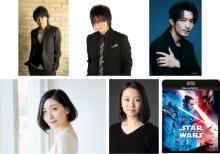 「スター・ウォーズ」ロスのファンへ 日本版声優陣からメッセージ