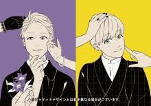 TVアニメ「啄木鳥探偵處」Blu-ray&DVD全四巻発売決定!さらに、11月1日にメイン&#