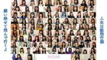 """AKB48、""""おうち劇場""""拠点「OUC48」に 103人でおうち版「365日の紙飛行機」公開"""