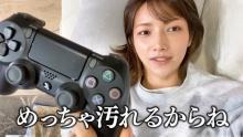 後藤真希、YouTubeチャンネル開設 ゲーム実況&ライフスタイルの2チャンネル同時「少しでも楽しい時間に」