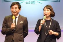新型コロナ感染の石田純一の妻・東尾理子「大変ショック」と胸中 子供3人絵を添え「げんきになってね」