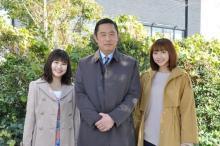 『警視庁・捜査一課長2020』第2話に武田玲奈&大関れいかがゲスト出演