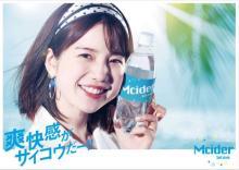弘中綾香アナ、90年代アイドル風看板広告モデルとしてドラマ出演