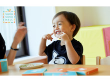 """子どもを笑顔に!お米と野菜だけで作った""""パフ菓子""""を特別価格で販売"""
