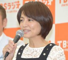 赤江珠緒アナ、夫の新型コロナ感染を報告「私と娘も検査してもらえるよう自宅で待機」