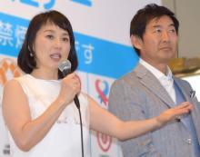 東尾理子、夫・石田純一の沖縄行きと感染で謝罪「説得、止めきれなかった事を深く後悔し、反省」
