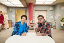 福田雄一×井上芳雄「家でミュージカルを感じて」『グリーン&ブラックス』4年目突入