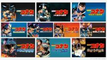 劇場版『名探偵コナン』、第1弾から10弾までU-NEXT、Hulu、dTVなどで無料配信