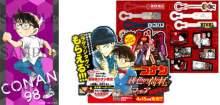 『名探偵コナン公式アプリ』にて、最新コミックス「名探偵コナン」98巻の電子版を配信! 【アニメニュース】