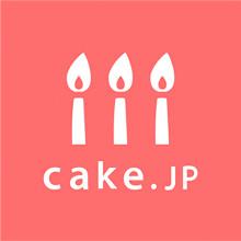 至福のひと時をおうちで♡ケーキの通販サイトCake.jpにパティシエ監修の「極上チーズケーキ」が誕生しました♩