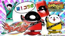『キラメイジャー』×『テイコウペンギン』がコラボ スーパー戦隊になるとどうなる?
