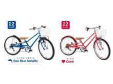 1年生から6年生までずっと乗れる!「いち・ろく自転車」キャンペーン開始