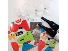 毎月自宅にワインと教材が届く「イタリアワイン通信講座」がリニューアル!