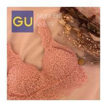 GUから新登場した「ナイトブラ」が話題!プチプラなのに着け心地抜群で、快適な睡眠がとれちゃうんです◎
