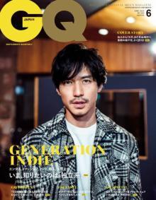 """錦戸亮 """"独立系""""特集の『GQ JAPAN』表紙飾る"""