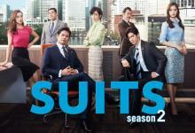 『SUITS/スーツ2』第3話から放送延期 4・27は『コンフィデンスマンJP』再放送