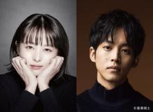 清野菜名&松坂桃李W主演の実写版『耳をすませば』、公開延期 海外での撮影が中止