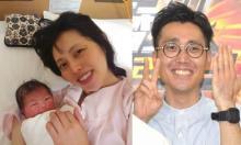 ハルカラ・和泉杏が第1子女児出産 ハナコの菊田パパに「頑張らないとですね!」