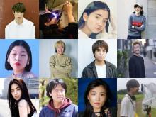 レプロ募集の『感動シネマアワード』グランプリ6作品決定 宮沢氷魚、福地桃子らが出演