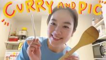筧美和子、YouTubeチャンネル開設 自宅でゆるく等身大の日常を公開