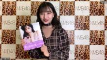 村瀬紗英、初のオンライン取材会に感動「最新の技術を感じました」 新型コロナで逆境も前を向く