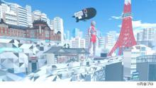 ウルトラマンオフィシャルショップ「ウルトラマンワールドM78」が「バーチャルマーケット4」に出店! 【アニメニュース】