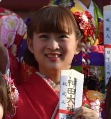 SKE48、都築里佳の不適切ツイート謝罪 HKT48に対する誹謗中傷「管理監督の不十分さが招いた結果」