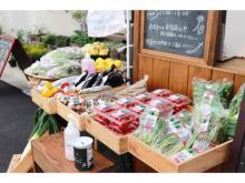 非接触で美味しい食材を購入!都内に「無人直売所」が2店舗限定オープン