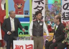 志村けんさん「最初はグー」は『全員集合』飲み会で誕生 ダウンタウンとの超貴重映像公開