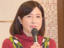 岡江久美子さん死去 63歳 新型コロナウイルスで