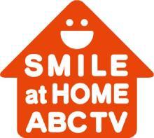 ABCテレビ、おうち時間を楽しむサイトオープン